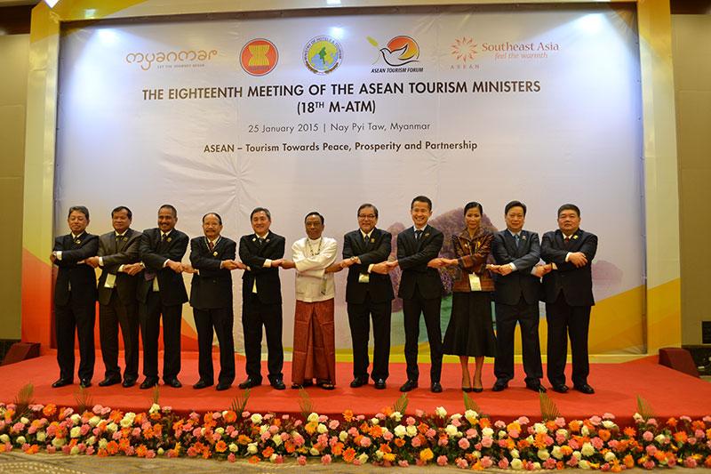 การประชุม ASEAN Tourism