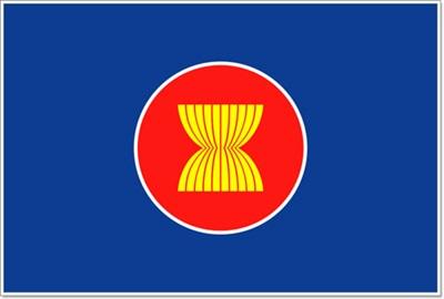 ภาษาอังกฤษ asean
